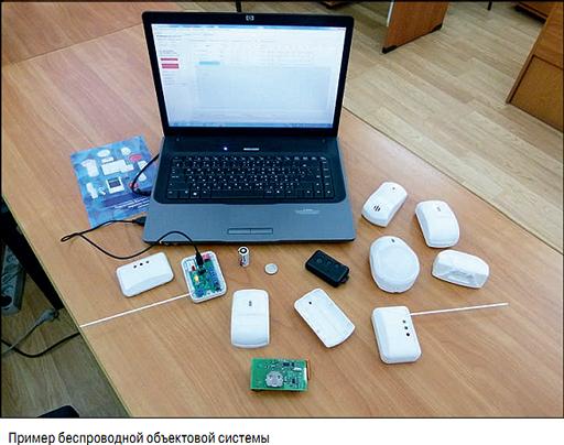 Беспроводные системы безопасности на объекте: правильный выбор и монтаж