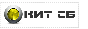 КИТ-СБ