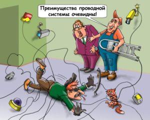 Что выбрать — проводную или беспроводную охранную систему